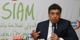 Jaouad Chami