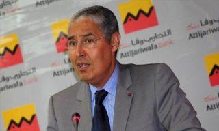 Mohamed El Kettani, P-DG d'Attijariwafa bank