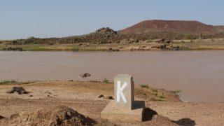 barrage niger