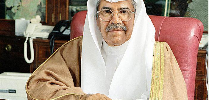 ministre saoudien du pétrole