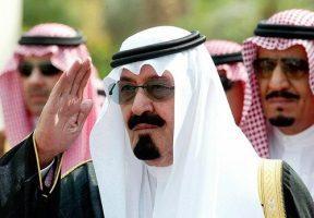 Abdullah Bin Abdulaziz Al Saoud