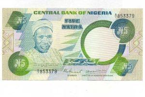 banque nigeria