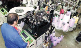 PME Marocaines