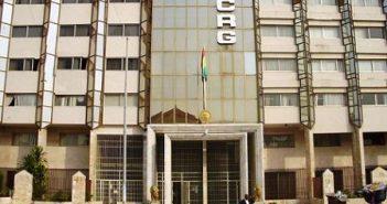 Banque centrale de la République de Guinée