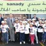 Fondation Sanady