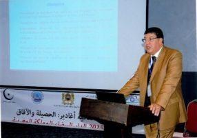 Mohamed H'Midouche, Vice-président de l'Asmex et ancien haut fonctionnaire international marocain près du groupe de la BAD