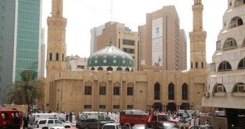 attentat-mosquee-al-imam-al-sadeq-26-juin-2015