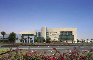 Hopital Cheikh Khalifa