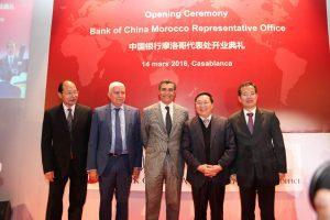inauguration du bureau de Bank OF china à Casablanca
