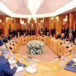 reunion experts gazoduc maroc nigeria espagne