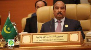 senat mauritanie