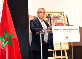 Mohamed Karim Mounir, Président du Groupe Banque Populaire