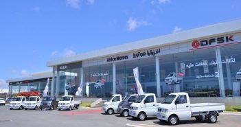 Africa Motors