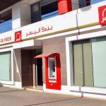Bank Al Yousr agence siège Casablanca