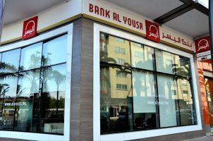 Façade agence Bank Al Yousr