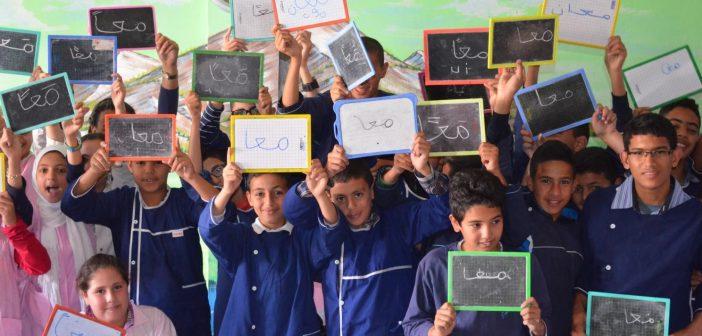 banque mondiale education maroc 2