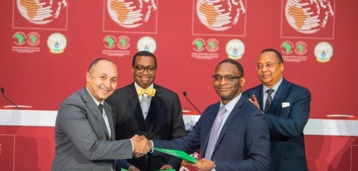Signature du Mémorandum d'entente entre Attijariwafa bank et African Guarantee Fund à Kigali en marge du Global Gender Summit