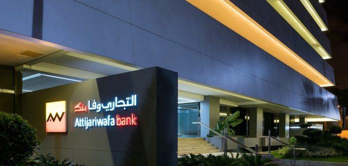 Cinq grandes écoles animent «Attijari City» la version internationale du Business Game d'Attijariwafa bank