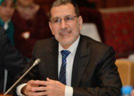 Rapport de suivi de la situation économique du Maroc : Perspectives économiques et impact de la crise de COVID-19