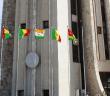 Siège de la BCEAO à Dakar.