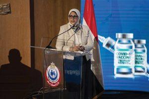 Hala Zayed, la ministre de la santé égyptienne