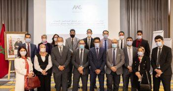 Groupe de formation de magistrats du Ministère public à l'AMMC