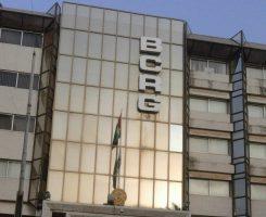 Siège de la Banque centrale de Guinée