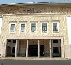 Maroc/Risque de taux d'intérêt : Bank Al-Maghrib engage une révolution