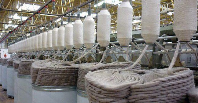 Bénin : Un groupe de textile tunisien investit 20 millions de dollars